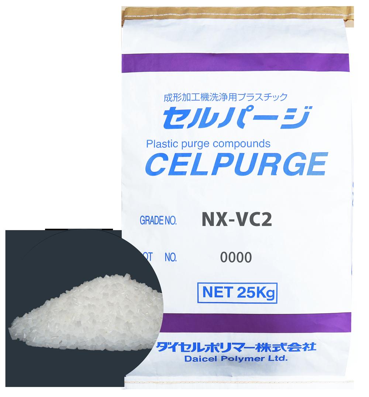 Non-filler for polyolefin | Celpurge NX-VC2