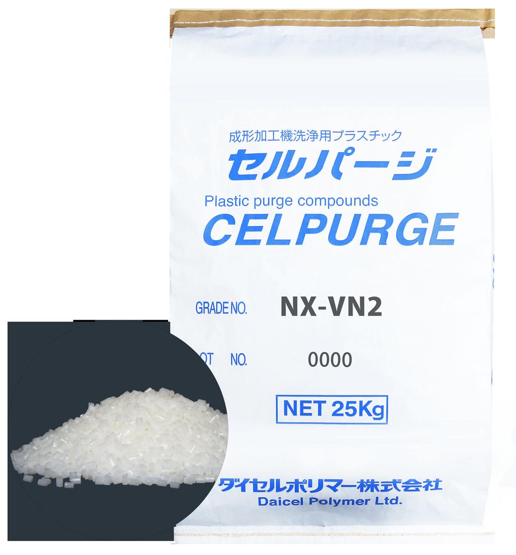 エンプラ用ノンフィラー セルパージ NX-VN2