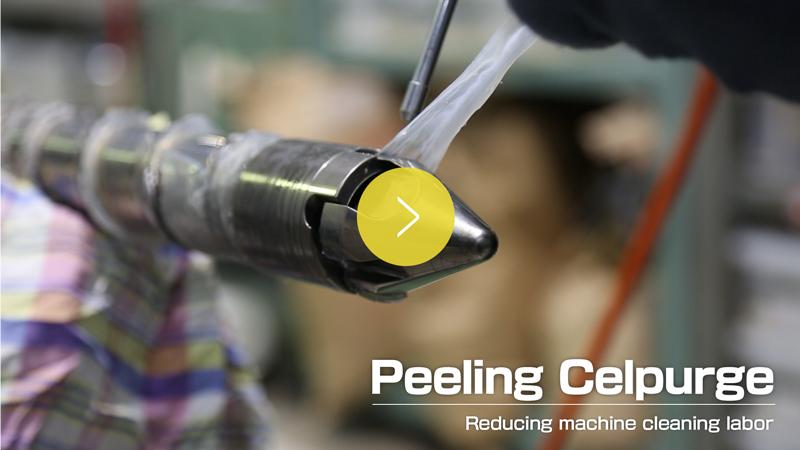 Peeling Celpurge