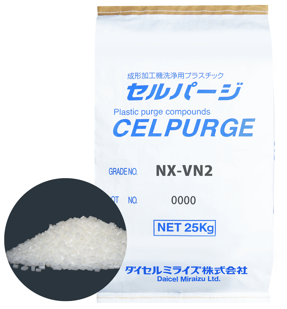Purging Material for injection molding machine (Plastic purging agent) Celpurge
